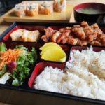 Bento Box Oishi Reading